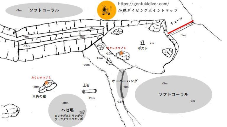 砂辺No.1の水中マップ 改