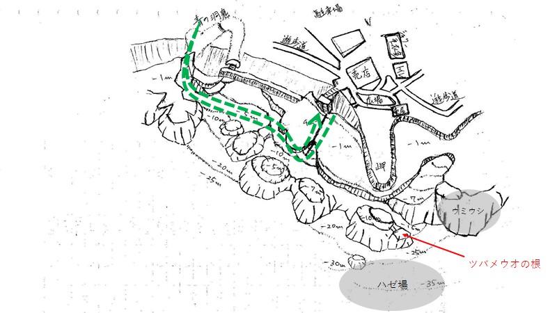 真栄田岬のルート案(青の洞窟)